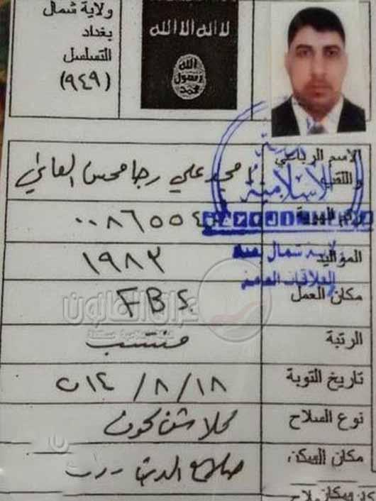 ID Card of an ISIS member